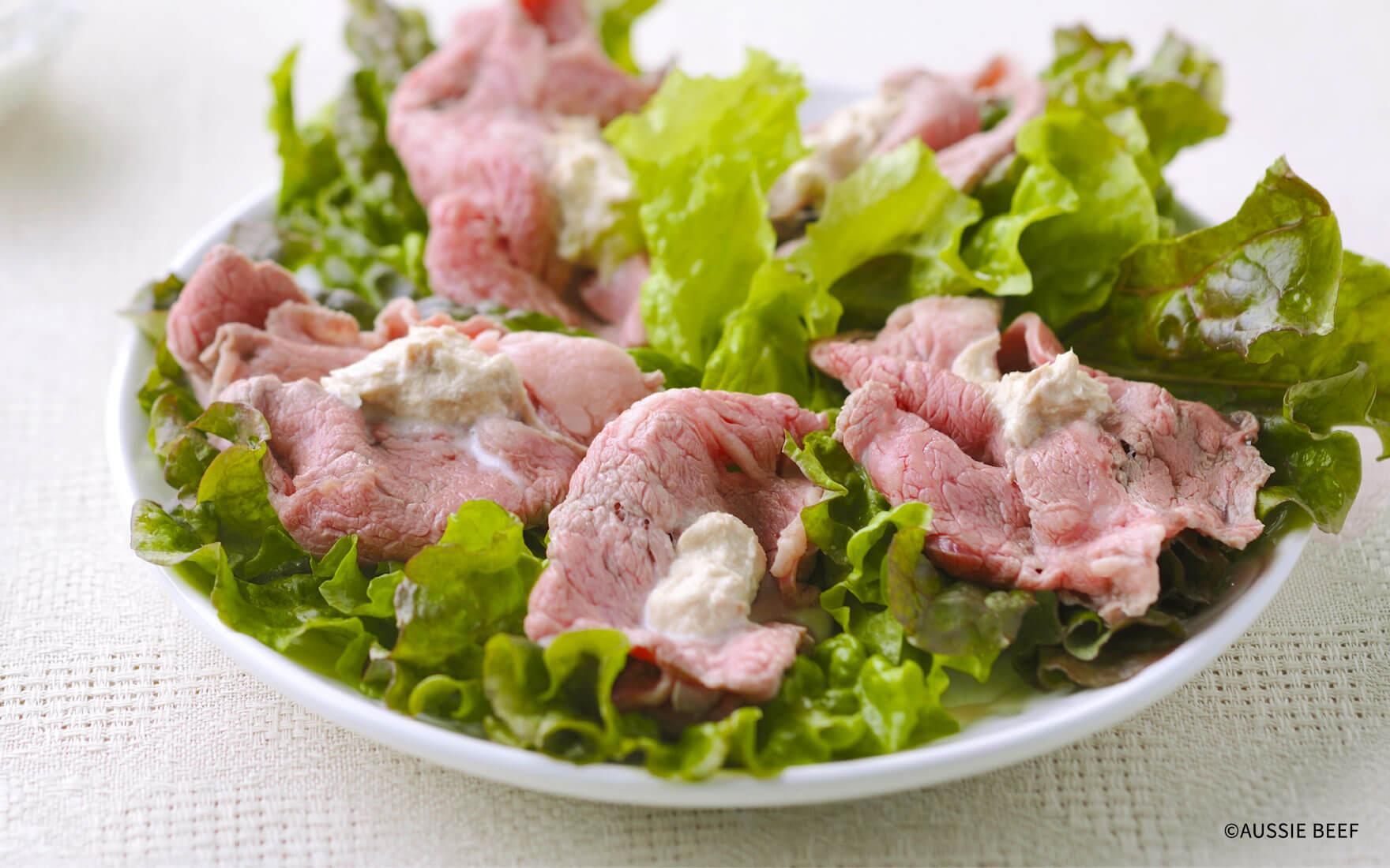 牛しゃぶ肉のトンノソースサラダ