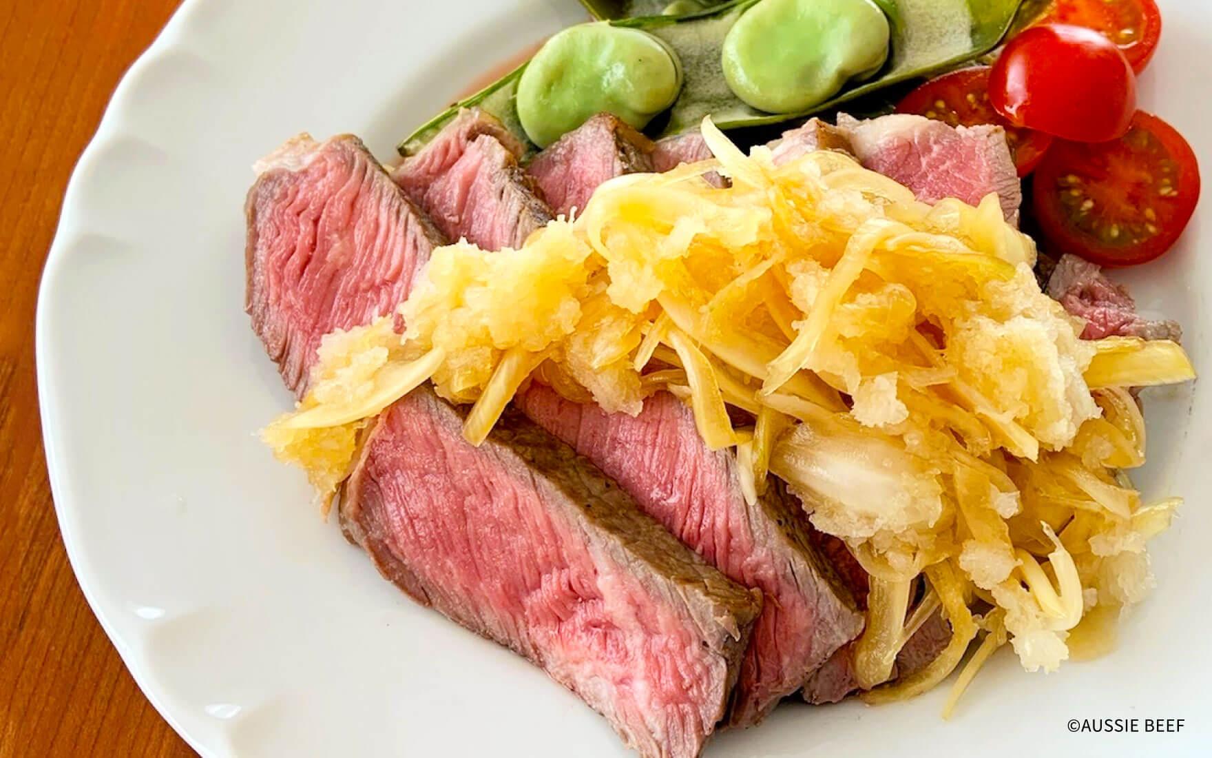 新生活のスタートをステーキでお祝い/旬の新玉ねぎのおろしダレでさっぱり美味しく